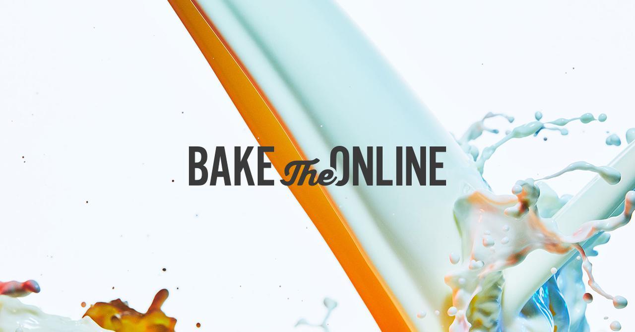 画像: BAKE THE ONLINE   ベイク オンライン