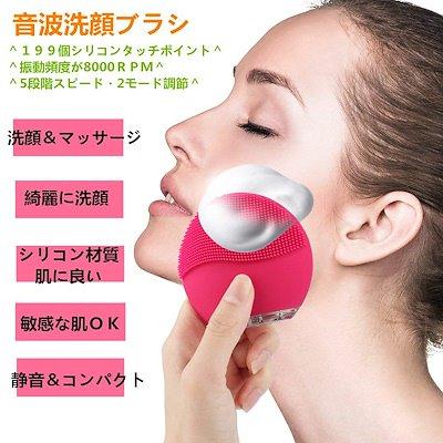 画像: [Qoo10] 【送料無料】電動 洗顔ブラシ音波洗顔 ボ... : 美容・ダイエット・健康