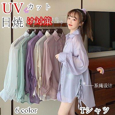 画像: [Qoo10] 日焼け対策 シアーシャツ ゆったり キャ... : レディース服