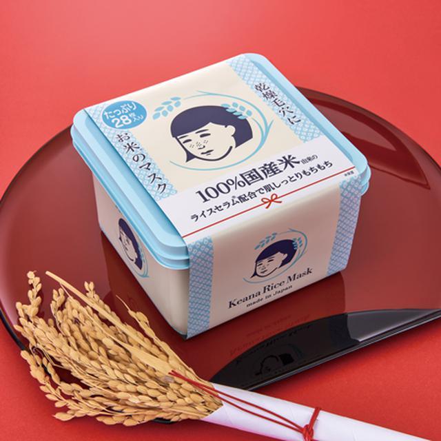 画像: 大人気「毛穴撫子 お米のマスク」たっぷり28枚入りがロフト限定で発売!