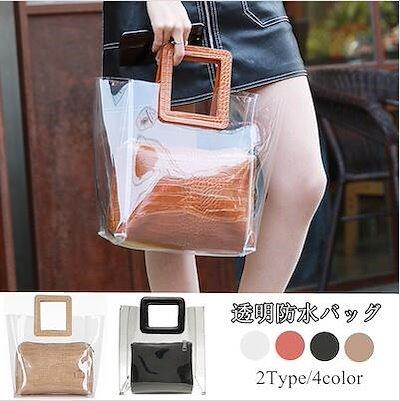 画像: [Qoo10] 透明 トートバッグ防水ショルダーバッグ : バッグ・雑貨
