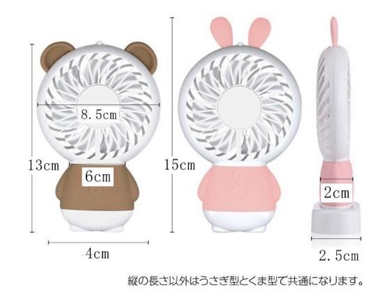 画像8: 薄型モデルで鞄にもすっぽり入る「ハンディファン」