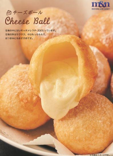 画像: チーズハットグの次はコレ!「チーズボール」