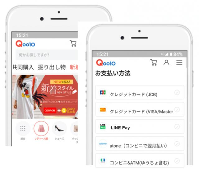 画像: LINEユーザーに朗報!ネットショッピングの支払いが簡単に Qoo10、LINE Pay決済を導入!