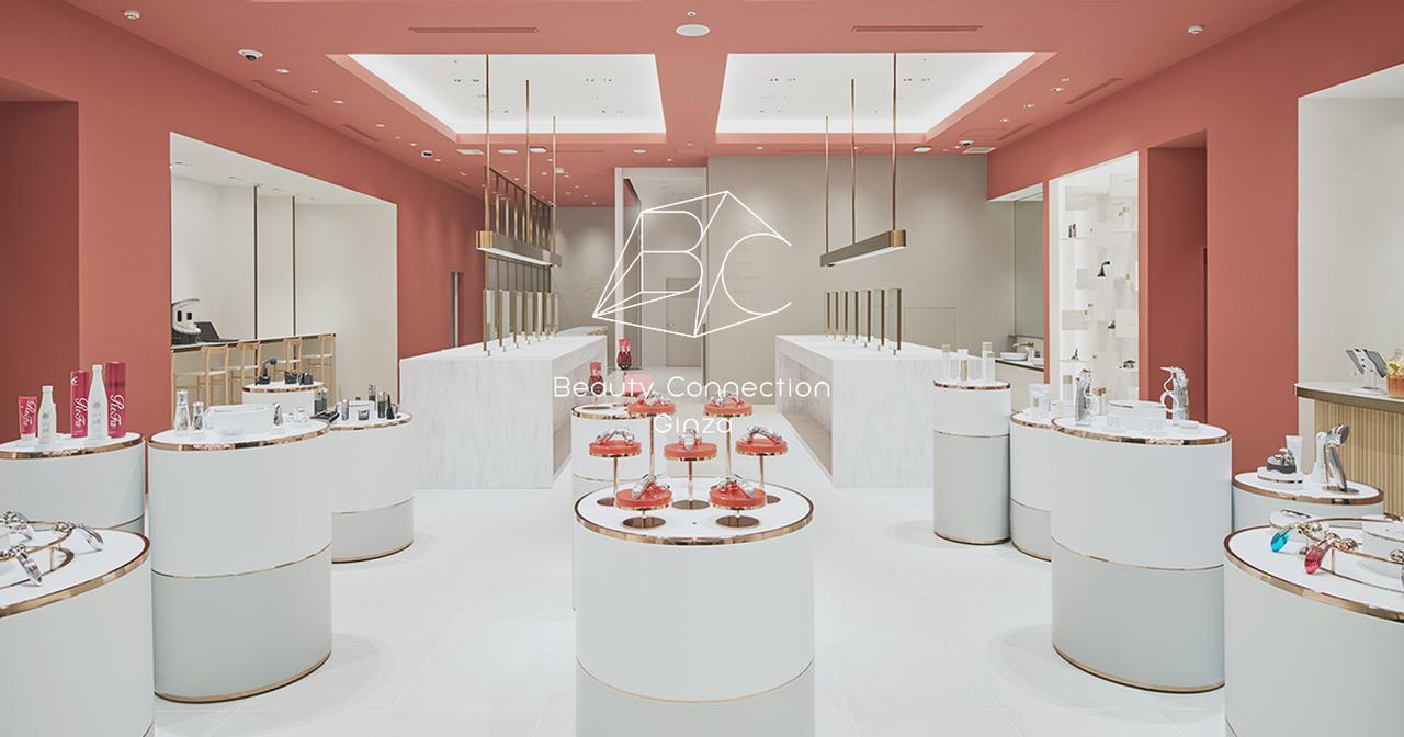 画像: Hair Salon(ビューティコネクション銀座の美容室・ヘアサロン)   Beauty Connection Ginza ビューティーコネクション 銀座(運営:株式会社MTG)