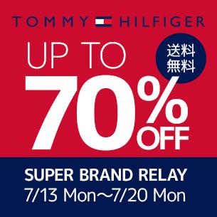 画像: SUPER BRAND RELAY◆TOMMY HILFIGER◆Up To 70%OFF