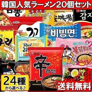 画像: [Qoo10] 話題のチャパグリも作れる【送料無料】韓国... : 食品