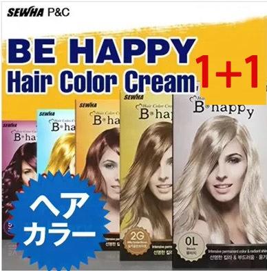 画像: [Qoo10] hair dye color ヘアカラー