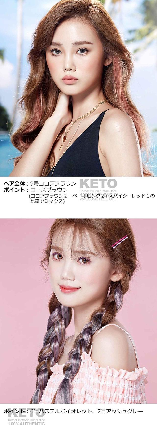 画像: BE HAPPY Hair Color Cream