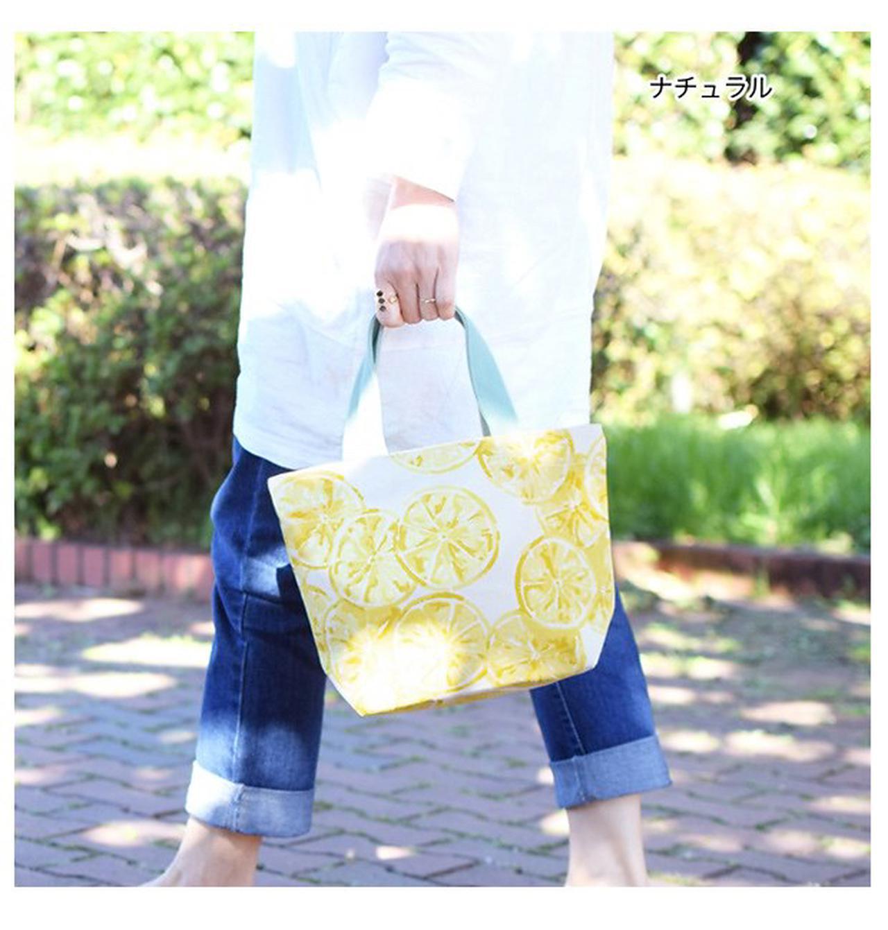 画像2: 爽やかで夏らしい!レモン柄アイテム5選