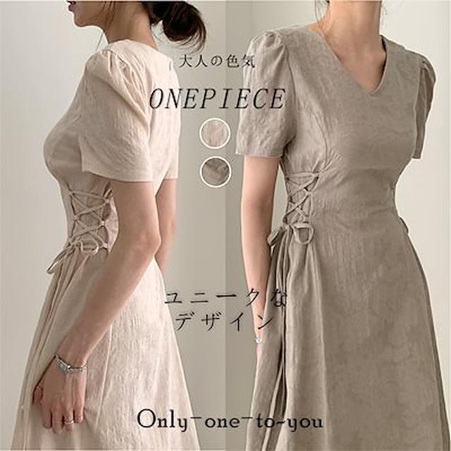 画像: [Qoo10] オンリーワントゥーユー : リネンワンピース 気質 スリムフィット : レディース服