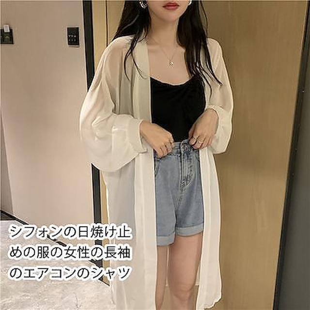画像: [Qoo10] 韓国のシフォン日焼け止めカーディガン : レディース服