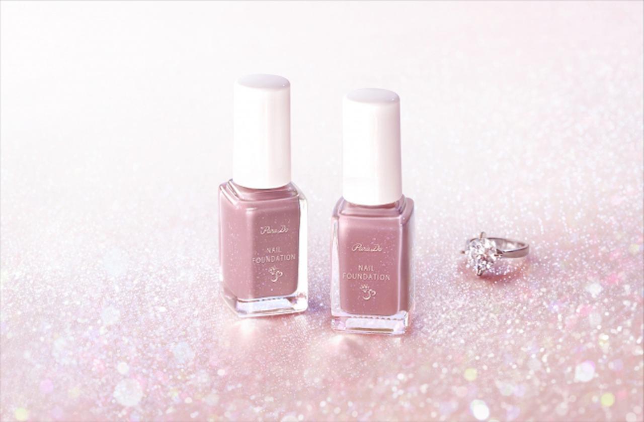 画像: 指先に、ときめきを散りばめて。人気のモテネイルに、初のラメ入り限定色「エンゲージピンク」が登場!