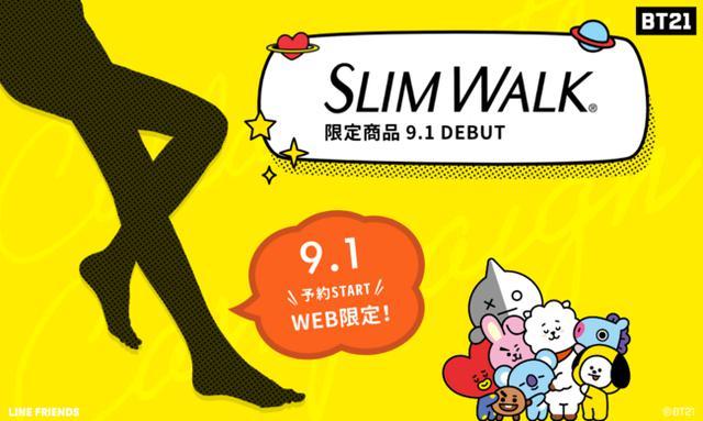 画像: BT21デザインのスリムウォークが新発売