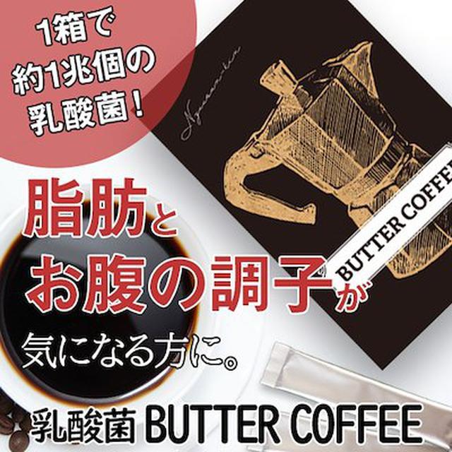 """画像5: """"おうち時間""""におすすめコーヒー"""