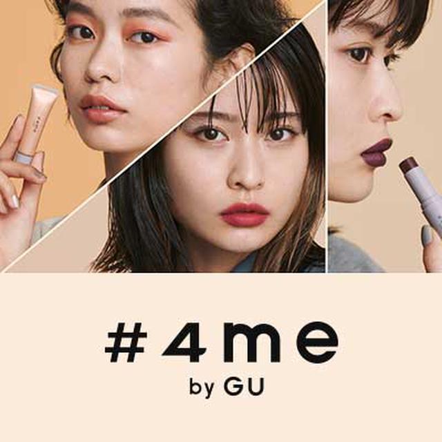 画像: #4me byGU レディース GU(ジーユー)公式オンラインストア