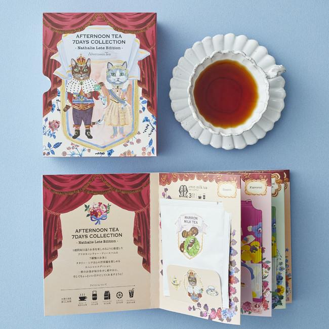 画像4: ラ・フランスやマロングラッセをイメージした香りが広がる秋限定のお茶