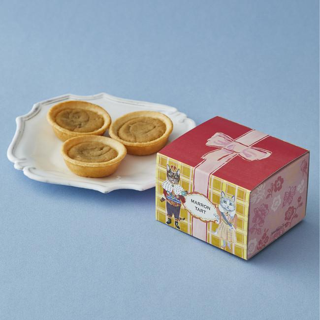 画像4: 栗、さつまいも、かぼちゃを使った秋の焼き菓子が登場!