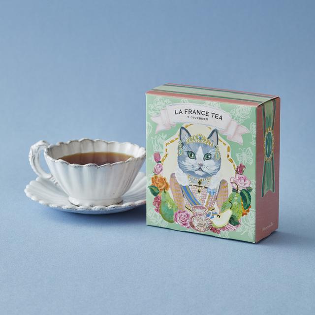 画像1: ラ・フランスやマロングラッセをイメージした香りが広がる秋限定のお茶