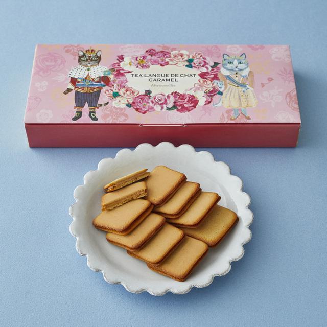 画像2: 栗、さつまいも、かぼちゃを使った秋の焼き菓子が登場!