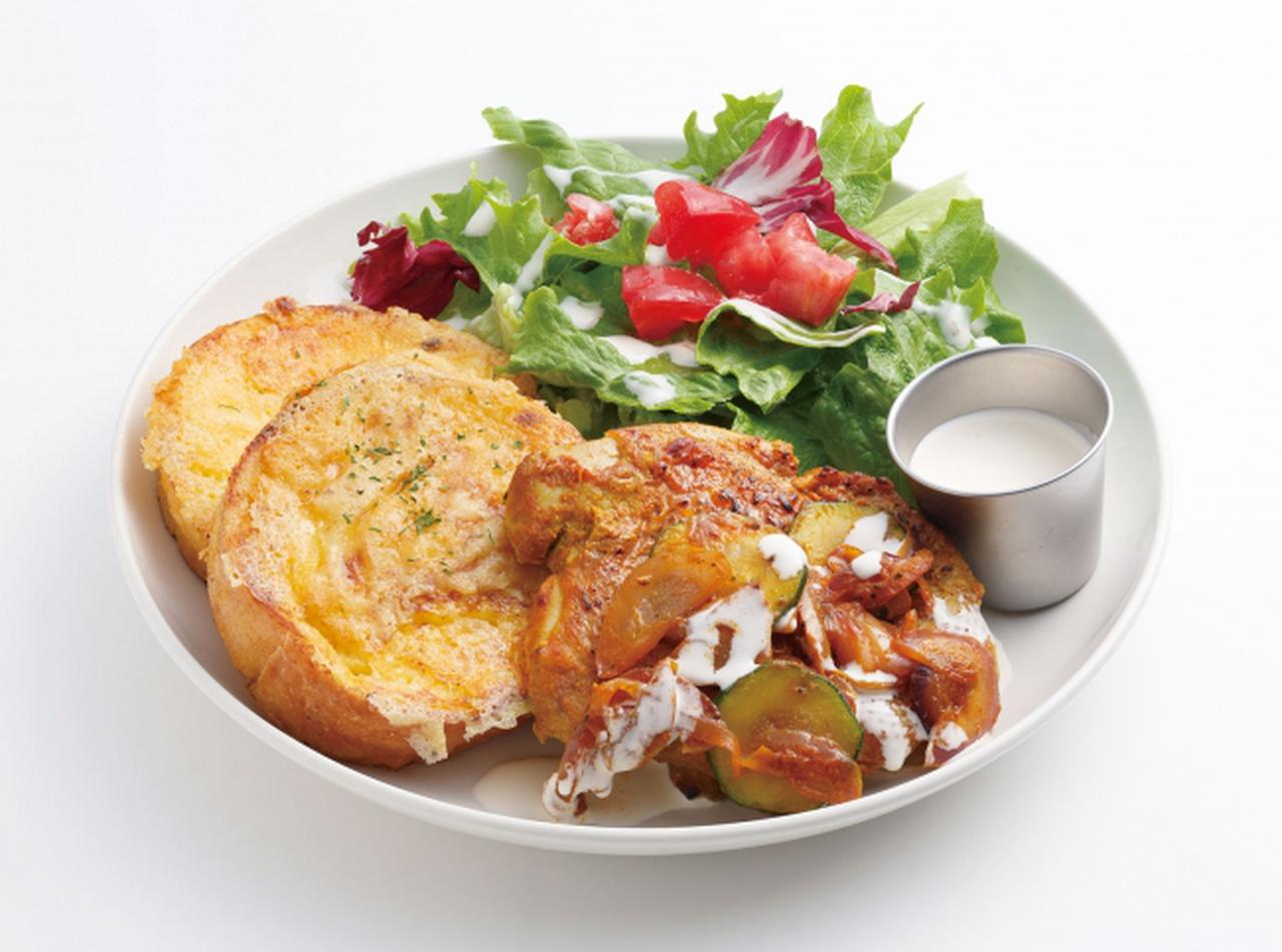 画像4: メロン&ライムの爽やかな夏のフレンチトースト! フレンチトースト専門店「Ivorish(アイボリッシュ)」で販売中