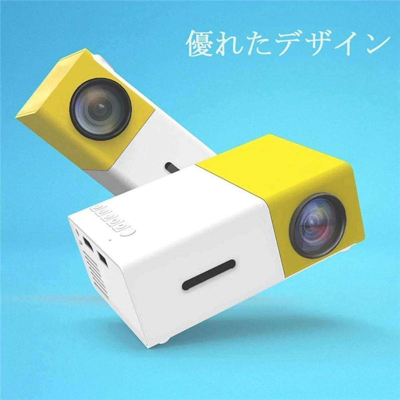 画像: 【1位】ミニポータルプロジェクター