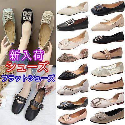 画像: [Qoo10] サンダル 靴 : シューズ