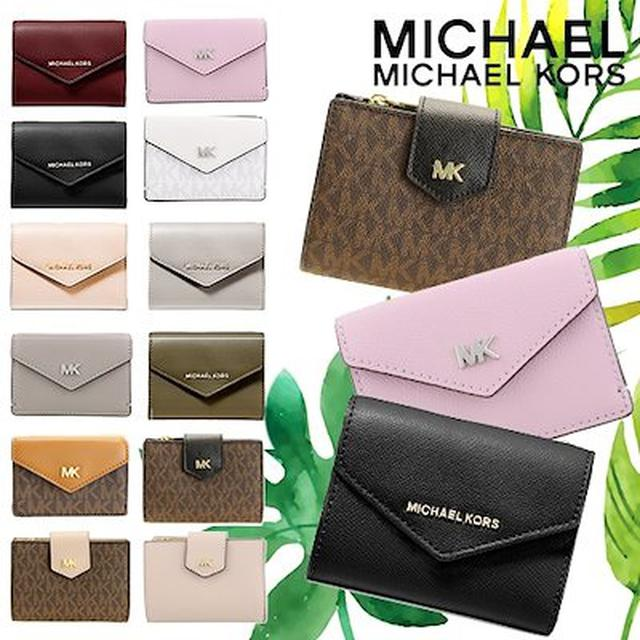 画像: 【2位】[MICHAEL KORS]MINI WALLET