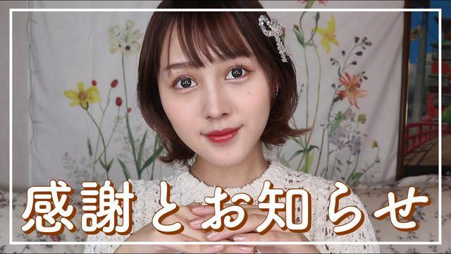 画像: 【お知らせ】40万人突破記念コスメボックスプレゼント【崩れない】 youtu.be