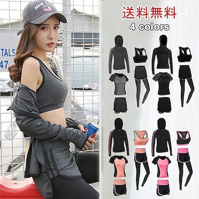 画像: [Qoo10] セクシーなスポーツフィットネスヨガの服 : スポーツ