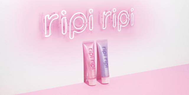画像: 今よりもっと可愛く、自信を持ち、好きになれる。女の子のためのヘアスタイリングブランド「ripi ripi」新登場!