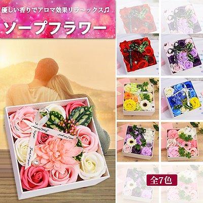 画像: [Qoo10] ソープフラワーボックスフラワーブーケ花束 : 日用品雑貨