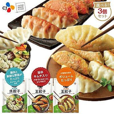 画像: [Qoo10] ビビゴ : 【送料無料】王餃子MAX3kg【お得に選... : 食品