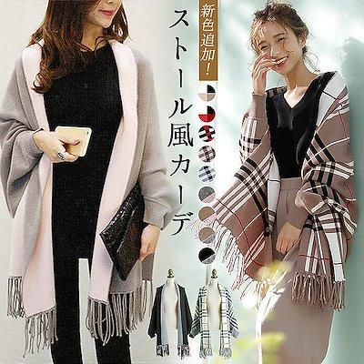 画像: [Qoo10] 売り切れカラー再販お袖がついたストール風... : レディース服