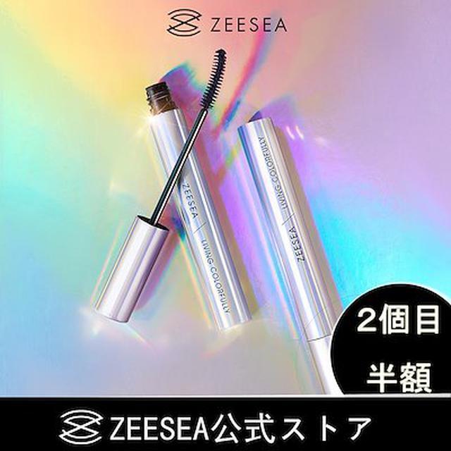 画像: [Qoo10] ZEESEA : 日本語正規品「ZEESEAズーシー公式ス... : ポイントメイク