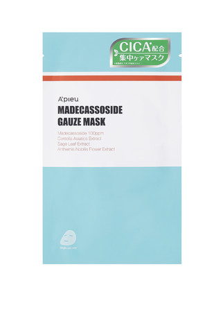 画像3: CICA(*3)初心者にもおすすめ。 清潔美肌をサポートする「アピュー マデカソCICAシリーズ」のポイント