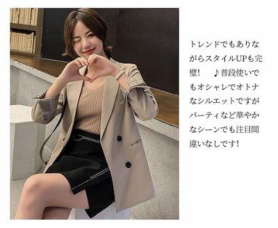 画像: ジャケット×タイトスカートの韓国コーデ