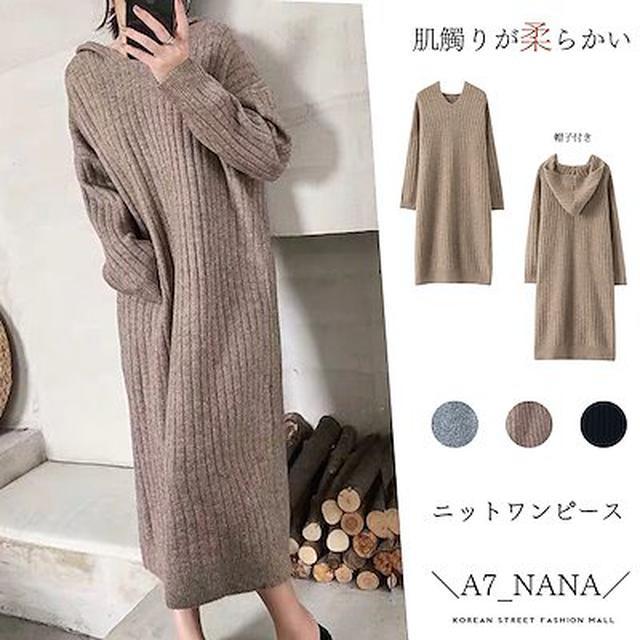 画像: [Qoo10] A7_NANA 秋冬の新作厚手/韓国ファ... : レディース服