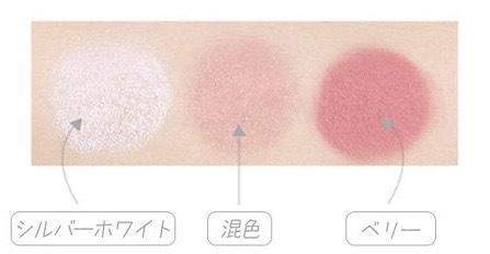 画像: 公式サイトではこのようなカラー見本が掲載されています。