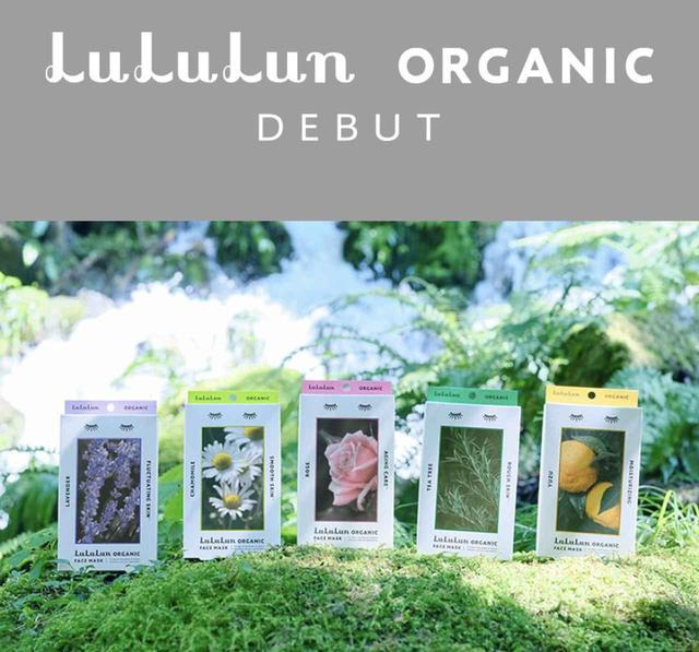 画像1: LuLuLun ORGANIC