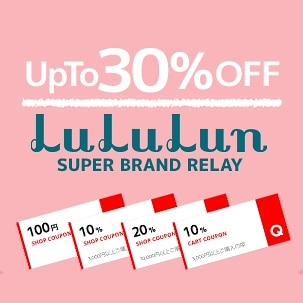 画像1: SUPER BRAND RELAY◆LuLuLun◆Up To 30%OFF