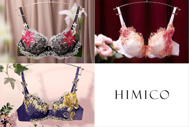 画像1: 「HIMICO」がリブランドデビュー!