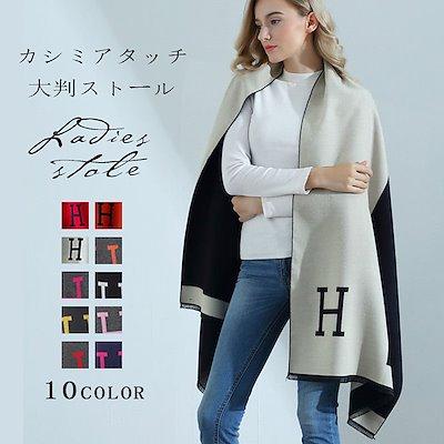 画像: [Qoo10] スカーフ : バッグ・雑貨