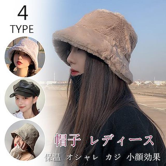 画像: [Qoo10] 帽子 : バッグ・雑貨