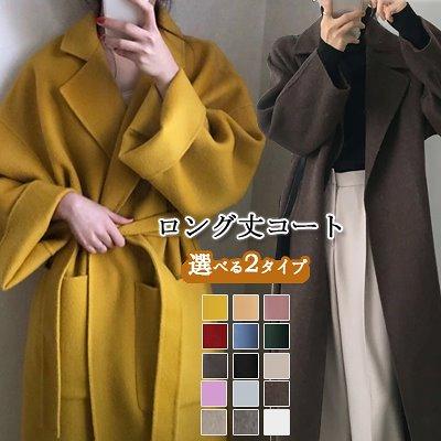 画像: [Qoo10] 自社生産&撮影ベルト付きガウンコートチェ... : レディース服