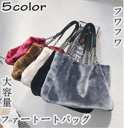 画像: [Qoo10] ファートートバッグ 大容量 : バッグ・雑貨
