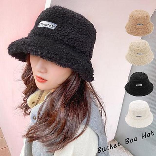 画像: [Qoo10] バケットハット ボアハット 帽子 : バッグ・雑貨