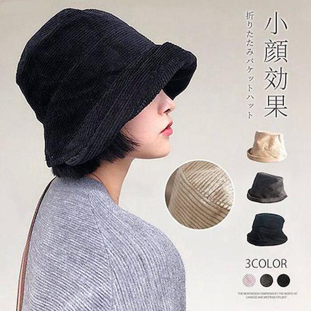 画像: [Qoo10] 帽子 レディース バケットハット小顔効果