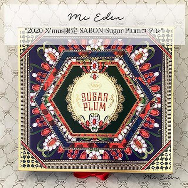 画像: [Qoo10] サボン : sugar plum gift : キット・コフレ・福袋