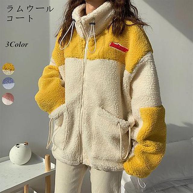 画像: [Qoo10] ボアジャケット 可愛い ボアブルゾン レ... : レディース服